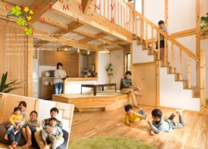 心地よい木陰のような、優しい家。