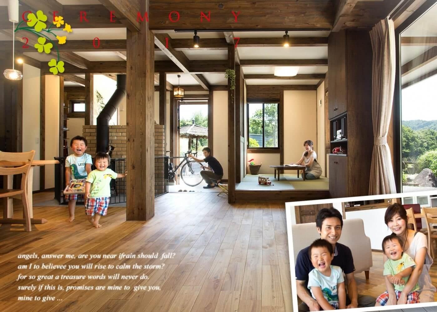 薪ストーブのある、趣味をとことん楽しむ家。