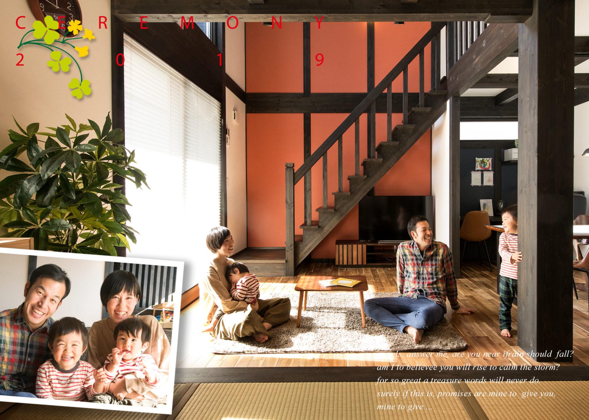 2階にいても子供の声が響きわたる旅館のような家。