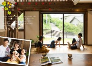 家族がリビングに自然と集まる家
